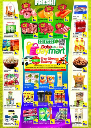 Qatar - Doha Doha Daymart offers in D4D Online. Fresh Offers. . Till 28th August