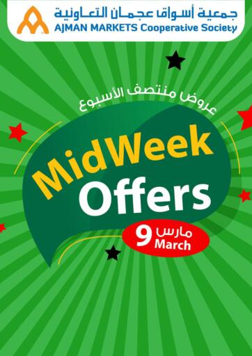 UAE - Sharjah / Ajman Ajman Markets Cooperative Society offers in D4D Online. Midweek Offers. . Only On 9th March