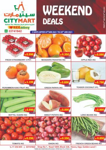 Bahrain CITY MART offers in D4D Online. Weekend Deals. . Till 09th January