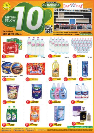 UAE - Dubai Day to Day Department Store offers in D4D Online. Everything Below 10. . Till 6th November