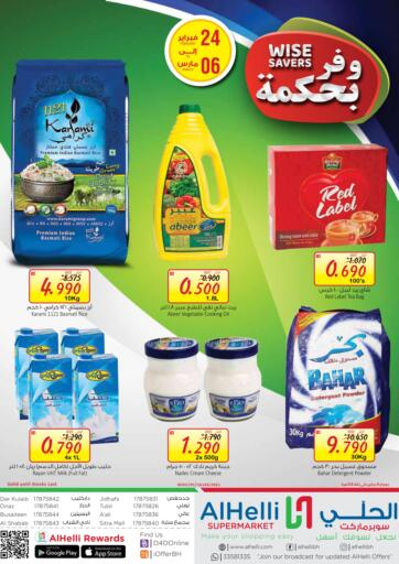 Bahrain Al Helli offers in D4D Online. Wise Savers. . Till 6th March