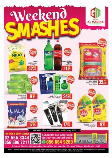 UAE - Abu Dhabi Azhar Al Madina Hypermarket offers in D4D Online. Musaffah 2, Abudhabi. . Till 29th August