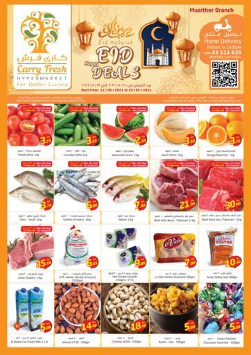 Qatar - Al-Shahaniya Carry Fresh Hypermarket offers in D4D Online. Happy Eid Deals. Now get this Happy Eid Deals Offers on all products from Carry Fresh Hypermarket. hurry now. offer valid Till  19th May. Enjoy Shopping!!!. Till 19th May