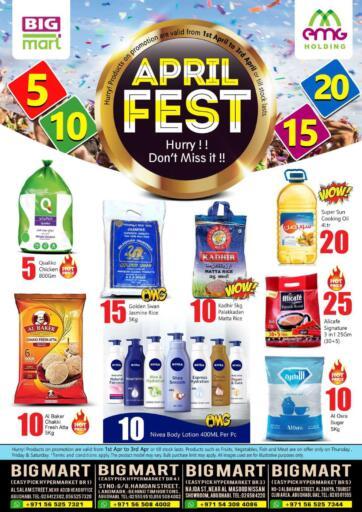 UAE - Abu Dhabi BIGmart offers in D4D Online. April Fest. . Till 3rd April