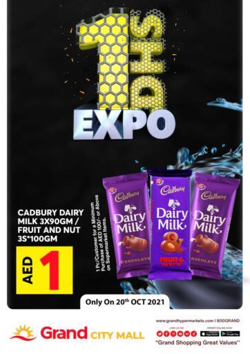 UAE - Dubai Grand Hyper Market offers in D4D Online. City Mall - Dubai. . Only On 20th October