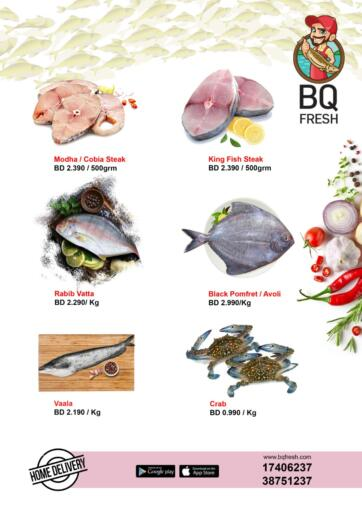 Bahrain BQ Fresh offers in D4D Online. Special Offer. . Until Stock Last