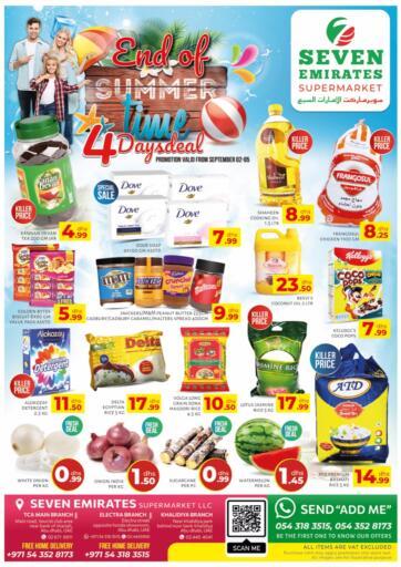 UAE - Abu Dhabi Seven Emirates Supermarket offers in D4D Online. End Of Summer Time. Enjoy End Of Summer Time With Seven Emirates Supermarket. Offer Valid Till 05th September 2021.  Enjoy Shopping!!!. Till 5th September