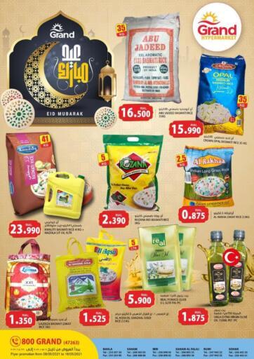 Oman - Muscat Grand Hyper Market  offers in D4D Online. Eid Mubarak. . Till 6th May
