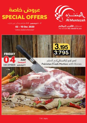 Bahrain Al Muntazah Market offers in D4D Online. Special Offers. Special Offers here at Al Muntazah Market. Get Offers On all of your Favorite products at Their Store. Hurry Up, This Offer Valid Till 10th December  2020. Enjoy Shopping!!!. Till 10th December