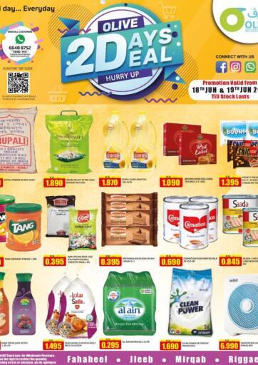 Kuwait Olive Hyper Market offers in D4D Online. 2 Days Deal. . Till 19th June