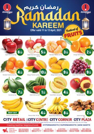 UAE - Sharjah / Ajman New City Centre offers in D4D Online. Ramadan Kareem. . Till 13th April