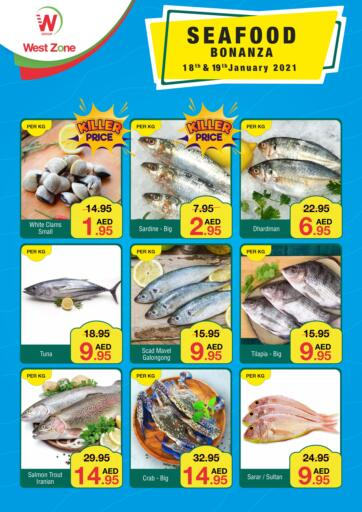 UAE - Abu Dhabi West Zone Supermarket offers in D4D Online. Seafood Bonanza. . Till 19th January