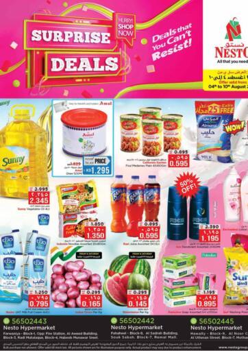 Kuwait Nesto Hypermarkets offers in D4D Online. Surprise Deals. . Till 10th August