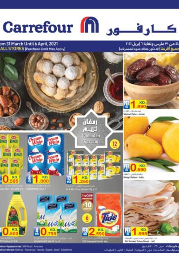 Kuwait Carrefour offers in D4D Online. Ramadan Kareem. Shop Now From Your Nearest Carrefour And Get Exciting Offer On Your Purchase Valid Till 6th April 2021.  Enjoy Shopping!!!. Till 6th April