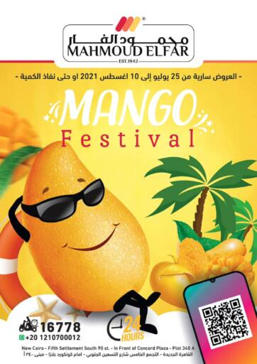 Egypt - Cairo Mahmoud El Far offers in D4D Online. Mango Festival. . Till 10th August
