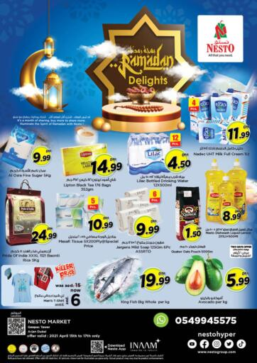 UAE - Dubai Nesto Hypermarket offers in D4D Online. Arjan, Dubai. . Till 17th April