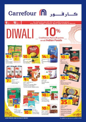 Qatar - Al Shamal Carrefour offers in D4D Online. Diwali Offers. Diwali  Offers Are Available At Carrefour. Offers Are Valid Till 15th November    . Hurry Up! Enjoy Shopping!!!!. Till 15th November