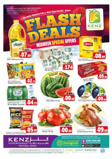 UAE - Sharjah / Ajman Kenz Hypermarket offers in D4D Online. Flash Deals. Flash Deals!!! Offers Going On For  Fresh Foods, Groceries, Home Needs, Fashion & Many More. Get your favorite products at the best prices from Kenz Hypermarket. Buy More Save More! .  Offer Valid Till 17th February 2021. Happy Shopping!!!. Start Shopping!!!! . Till 17th February