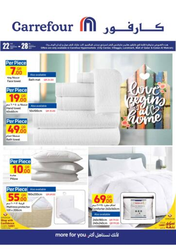 Qatar - Al Khor Carrefour offers in D4D Online. Love Begins At Home. Love Begins At Home Are Available At Carrefour.  Offers Are Valid till  28th September .Hurry Up! Enjoy Shopping!!!!. Till 28th September