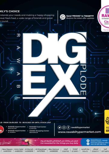 Qatar - Al Rayyan Rawabi Hypermarkets offers in D4D Online. DIGI EXPLODE. . Till 8th October