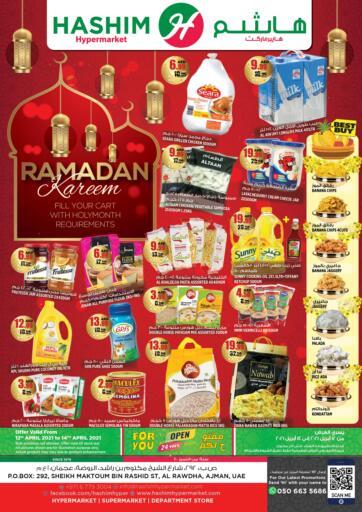 UAE - Sharjah / Ajman Hashim Hypermarket offers in D4D Online. Ramadan Kareem. . Till 14th April