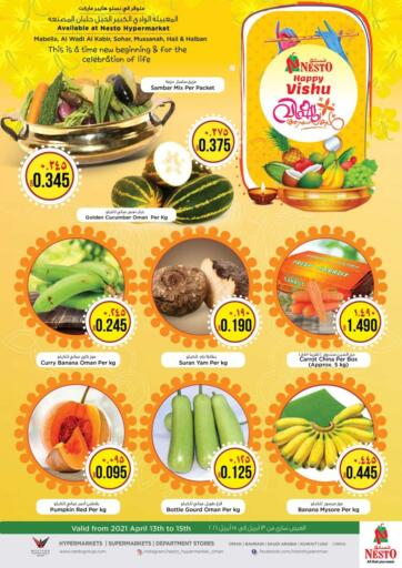 Oman - Salalah Nesto Hyper Market   offers in D4D Online. Happy Vishu. Happy Vishu Offer Is Available At Nesto Hyper Market. Offer Valid Till 15th Of April. HURRY TO GRAB YOURS.!!!. Till 15th April