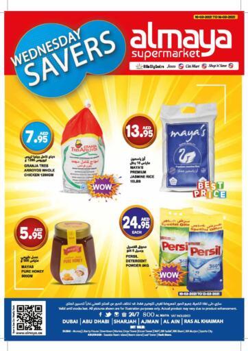 UAE - Dubai Al Maya Supermarkets & Hypermarkets offers in D4D Online. Wednesday savers. . Till 16th March