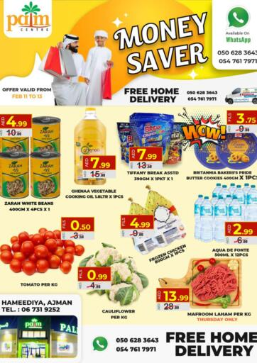 UAE - Sharjah / Ajman Palm Centre LLC offers in D4D Online. Money Saver. Money Saver At Palm Centre LLC. Purchase your favorites during this amazing time!! Offers Going For Fresh Foods, Groceries, Home Needs, Fashion Etc. Everything Under One Roof ! Offer is valid till  13th February Start Shopping!. Till 13th February
