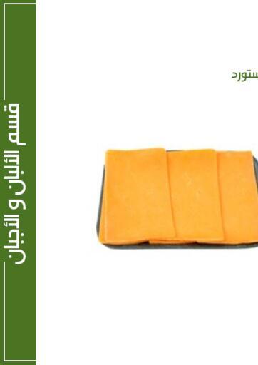 Egypt - Cairo Green Hypermarket offers in D4D Online. Best Offers. . Until Stock Last