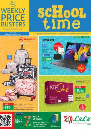 UAE - Fujairah Lulu Hypermarket offers in D4D Online. School Time. . Till 05th September