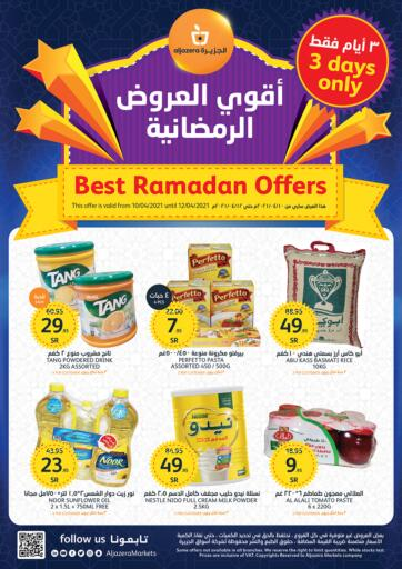 KSA, Saudi Arabia, Saudi - Riyadh AlJazera Shopping Center offers in D4D Online. Best Ramadan Offers. . Till 12th April