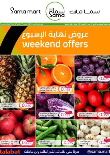 Bahrain Sama mart offers in D4D Online. Weekend Offers. . Till 21st March