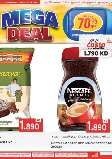 Kuwait Grand Costo offers in D4D Online. Mega Deal. . Until Stock Last