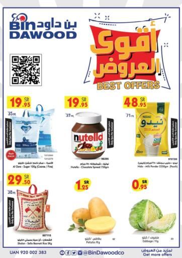 KSA, Saudi Arabia, Saudi - Medina Bin Dawood offers in D4D Online. Best Offers. Now you can get your daily products from your favorite brands during 'Best Offers' at Bin Dawood Stores! This offer is only valid Till 2nd February 2021.. Till 2nd February