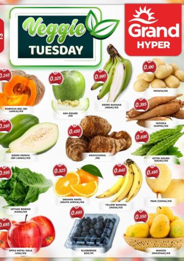 Kuwait Grand Hyper offers in D4D Online. Veggie Tuesday. . Only On 13th July