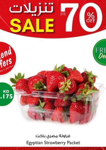 Kuwait City Centre  offers in D4D Online. Weekend Offer. . Until Stock Lasts