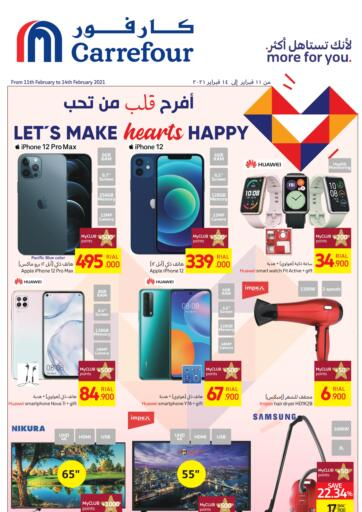 Oman - Salalah Carrefour offers in D4D Online. Let's Make Hearts Happy. . Till 14th February