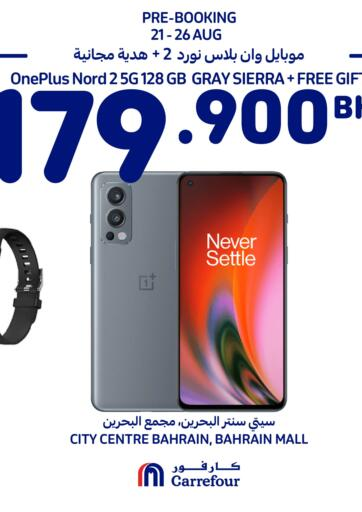 Bahrain Carrefour offers in D4D Online. OnePlus Nord Prebooking. Oneplus Nord Prebooking at Carrefour !  Offers on Mobile valid Till 26th August Get it Now!! Enjoy Shopping!. Till 26th August