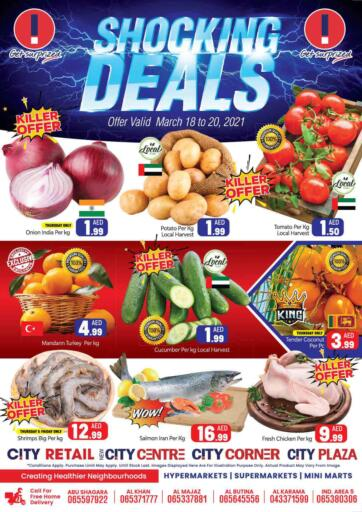 UAE - Sharjah / Ajman City Plaza offers in D4D Online. Shocking Deals. . Till 20th March