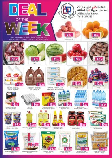 Qatar - Al Khor Al Ula Max Hypermarket offers in D4D Online. Deal Of The Week. . Till 4th August