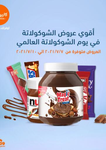 Egypt - Cairo Kazyon  offers in D4D Online. Chocolate Offers. . Till 10th July