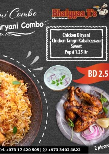 Bahrain Bhaiyyaa Ji's Indian Restaurant offers in D4D Online. Special Offer. Special Offer @ Bhaiyyaa Ji's Indian Restaurant. This offer is valid Until Stock Last.. Until Stock Last