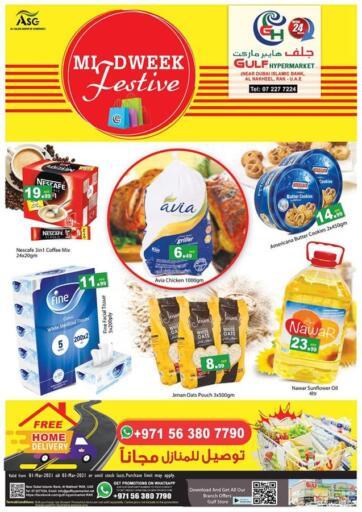 UAE - Ras al Khaimah Gulf Hypermarket offers in D4D Online. Midweek Festival. . Till 3rd March