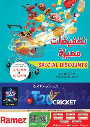 Oman - Sohar Ramez  offers in D4D Online. Sohar - Special Discounts. . Till 16th October