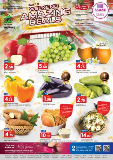 Qatar - Al Wakra Rawabi Hypermarkets offers in D4D Online. Weekend Amazing Deals.  Weekend Amazing Deals Offers  Are Available At Rawabi Hypermarkets . Offers Are Valid Till 26th February.   Enjoy! . Till 26th February