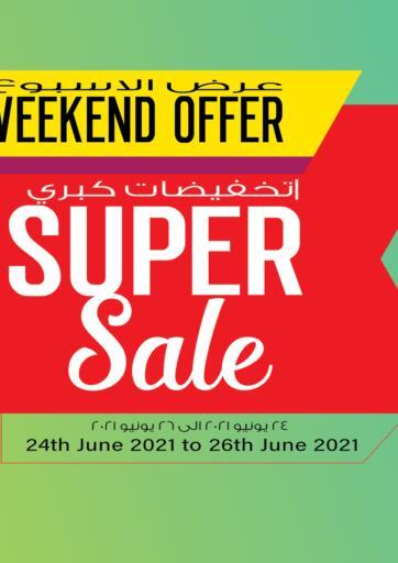 Oman - Sohar Sharaf DG  offers in D4D Online. Weekend Offers. . Till 26th June