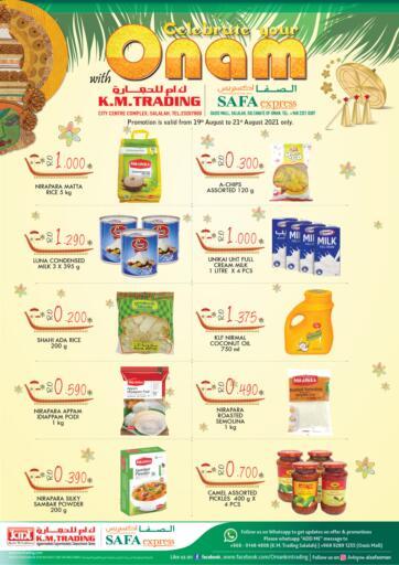 Oman - Salalah KM Trading  offers in D4D Online. Onam special Offer. . Till 21st August