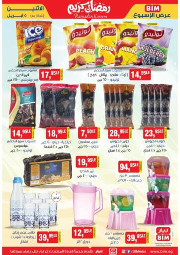 Egypt - Cairo BIM Market  offers in D4D Online. Special Offer. . Until Stock Last