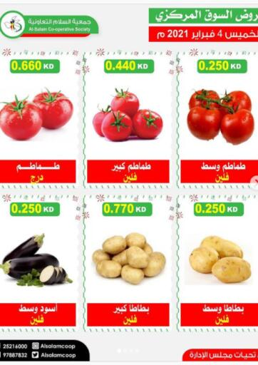 Kuwait Al-salam Co-operative Society offers in D4D Online. Fresh Deals. . Only On 4th February