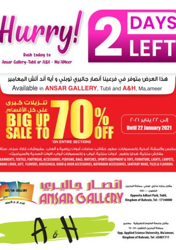 Bahrain Ansar Gallery offers in D4D Online. Best Price. Best Price at Ansar Gallery! Get all your products at reduced prices until 23rd January  2021. Happy Shopping!!!. Till 23rd January